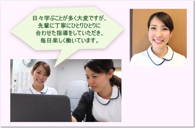 ns_image5