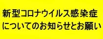 onegai8